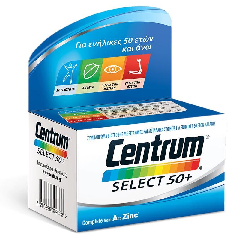 Centrum Select 50+, 60 δισκία