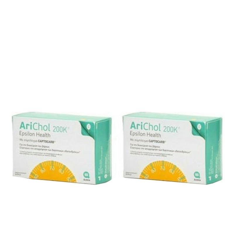 Epsilon Health Σετ 2 Arichol 200K - Αδυνάτισμα, 2 x 60 tabs (-50% στο δεύτερο προϊόν)