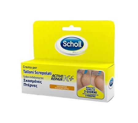 Scholl Active Repair K+ Κρέμα Ανάπλασης για Σκασμένες Πτέρνες 60ml