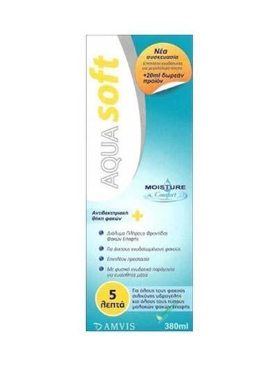 AquaSoft Διάλυμα Φακών Επαφής 5 λεπτα + μαζί Αντιβακτηριακή Θήκη Φακών, 380ml