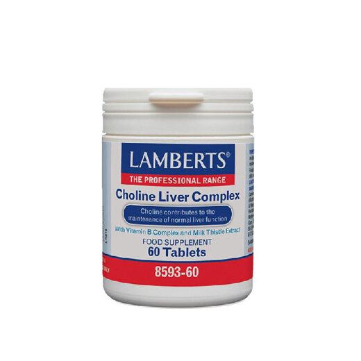 Lamberts Choline Liver Complex Συμπλήρωμα Διατροφής για τη Καλή Λειτουργία του Συκωτιού 60 Ταμπλέτες