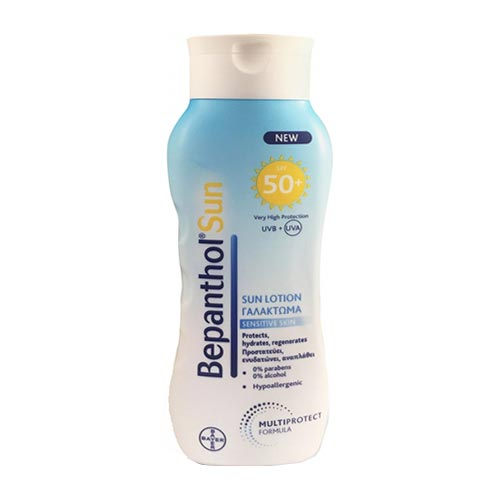 Bepanthol Sun Lotion SPF50+ Αντηλιακό Γαλάκτωμα Σώματος για το ευαίσθητο δέρμα 200ml