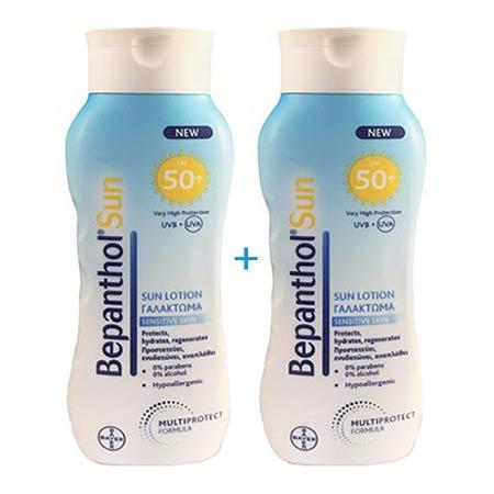 Ultimate Promo Set 1+1 Bepanthol Sun Lotion SPF50+ Αντηλιακό Γαλάκτωμα Σώματος για το ευαίσθητο δέρμα 200+200ml