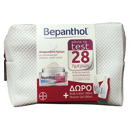 Bepanthol SET Anti-Wrinkle Cream Face-Eyes 50ml + Body Lotion 100ml + Shower Gel 200ml σε Νεσεσέρ