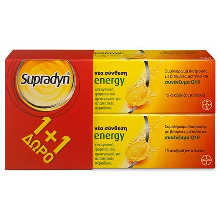 Bayer SUPRADYN Energy 2 x 15 αναβράζοντα δισκία