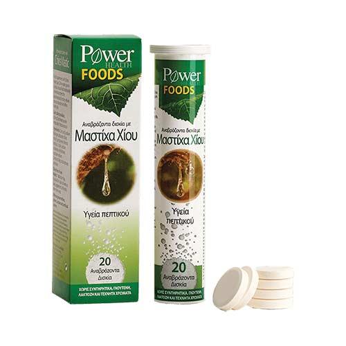Power Health Foods Μαστίχα Χίου 20 αναβράζοντα δισκία