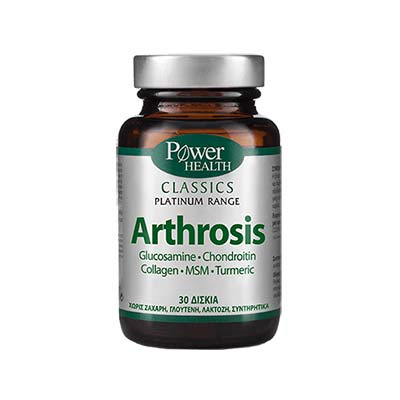 Power Health Classics Platinum Arthrosis 30tabs
