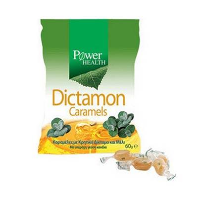 Power Health Dictamon Caramels 60gr