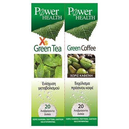 Power HealthXs Green Tea 20 αναβράζοντα δισκια + ΔΩΡΟ Green Coffee 20 αναβράζοντα δισκια