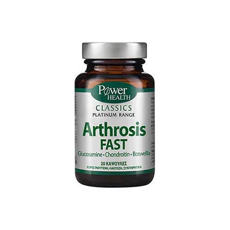 Power Health Classics Platinum - Arthrosis Fast 20 caps