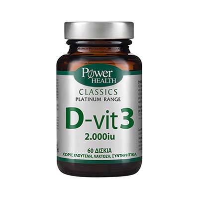 Power Health Classics Platinum Range D-Vit 3 2000iu 60 ταμπλέτες