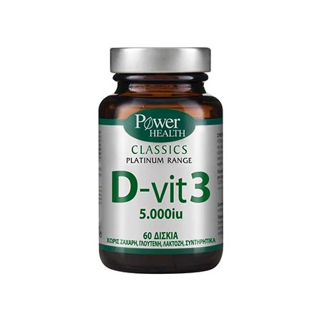 Power Health Classics Platinum D -Vit 3 5000iu 60 tabs