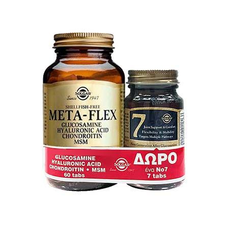 Solgar Glucosamine Hyaluronic Acid Chondroitin MSM META-FLEX 60tabs & ΔΩΡΟ Solgar No 7, 7vegtabs