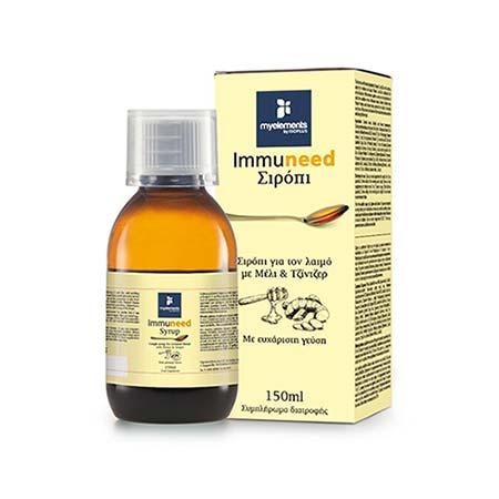 My Elements Immuneed Syrup Σιρόπι για το Λαιμό με Μέλι & Τζίντζερ 150ml