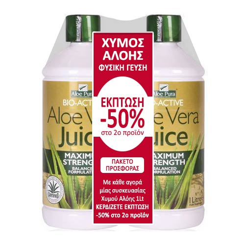 Optima Aloe Vera Juice Maximum Strength 1000ml+1000ml με Έκπτωση 50% στο 2ο προϊόν