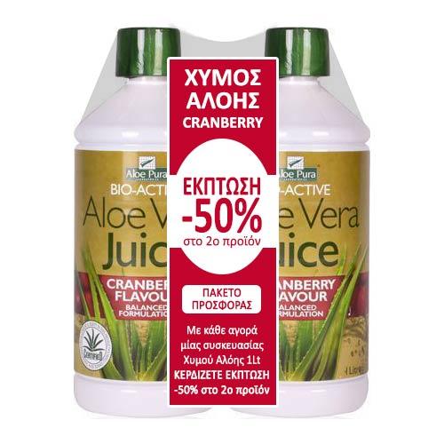 Optima Aloe Vera Juice Cranberry 1000ml+1000ml με Έκπτωση 50% στο 2ο προϊόν