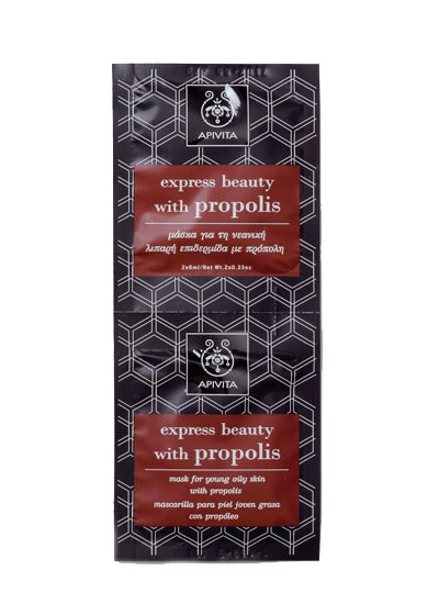 Apivita Express Beauty Μάσκα για τη νεανική λιπαρή επιδερμίδα με πρόπολη 2x8ml