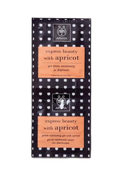 Apivita Express Beauty Gel ήπιας απολέπισης με βερύκοκo 2x8ml