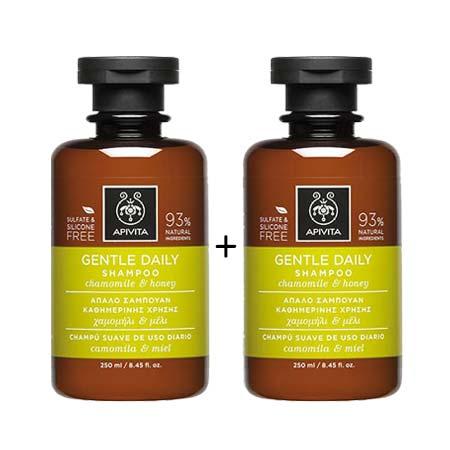 Apivita Hair Set x2 Απαλό Σαμπουάν Καθημερινής Χρήσης με χαμομήλι & μέλι 250+250ml