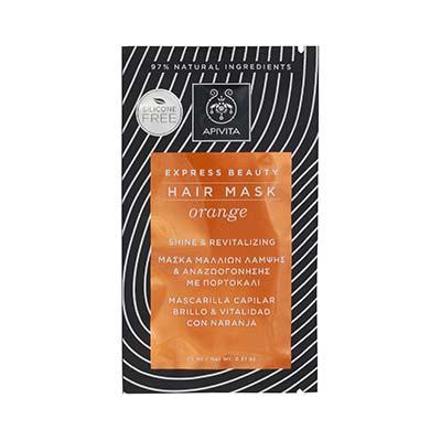Apivita Express Beauty Hair Mask Mάσκα μαλλιών λάμψης & αναζωογόνησης με πορτοκάλι 20ml