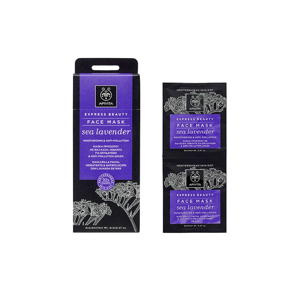 Apivita Express Beauty Μάσκα Ενυδάτωσης & Προστασίας με Θαλάσσια Λεβάντα 2x8ml