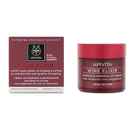 ΝΕΑ Apivita Wine Elixir Αντιρυτιδική Κρέμα ΠΛΟΥΣΙΑΣ Υφής για Σύσφιξη & Lifting 50ml