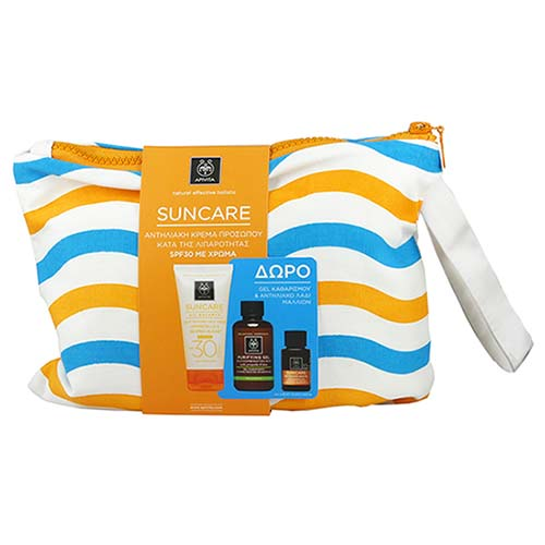 Apivita Suncare SET: Oil Balance TINTED Face Cream SPF30 + ΔΩΡΟ Cleansing Gel Propolis-Lime 75ml & Suncare Hair Oil 20ml