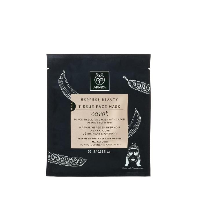 Apivita Express Beauty Face Mask Tissue Μάσκα Προσώπου με Χαρούπι για Αποτοξίνωση & Καθαρισμό 20ml