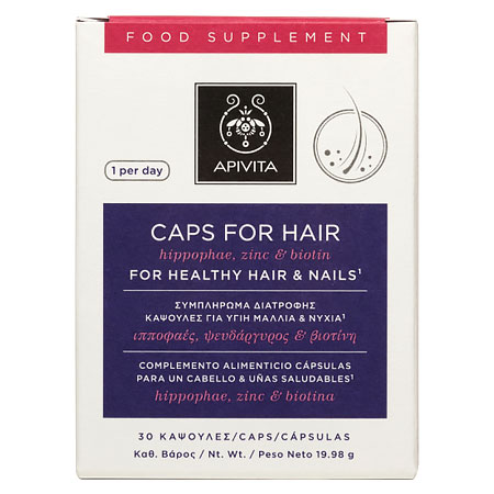 Apivita Caps For Hair Hippophae, Zinc & Biotin 30 κάψουλες