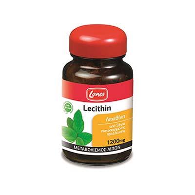 Lanes Λεκιθίνη 1200mg 75 μαλακές κάψουλες