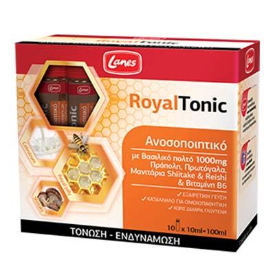 Lanes Royal Tonic  Συμπλήρωμα Διατροφής με Βασιλικό Πολτό 10 φιαλίδια x 10ml