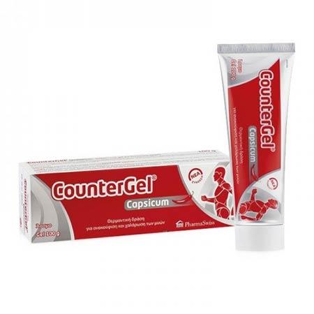 Countergel Capsicum Άοσμο Θερμαντικό Gel με Καψαϊκίνη 100gr