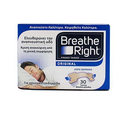Breathe Right Large Ρινικές Ταινίες 30τεμ.