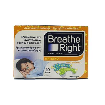 Breathe Right Παιδικές Ρινικές Ταινίες με Αστέρια, 10τεμ.