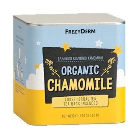 Frezyderm Organic Chamomile Ελληνικό Βιολογικό Χαμομήλι 30gr