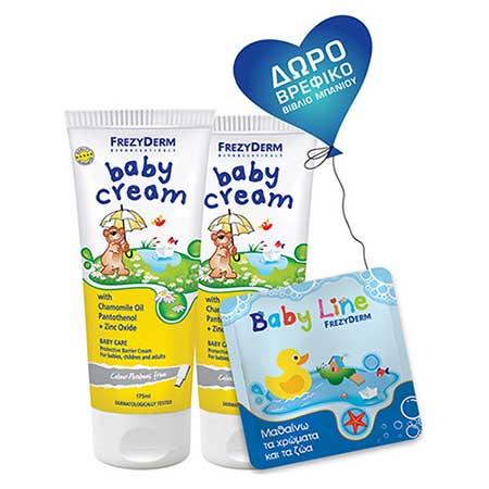 Frezyderm Promo Baby Cream 2x175ml & Δώρο Βρεφικό Βιβλίο Μπάνιου