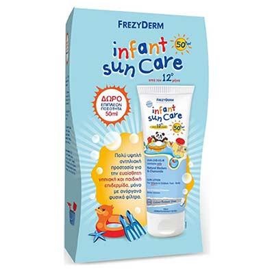 Frezyderm Infant Sun Care SPF50 100ml + ΔΩΡΟ επιπλέον 50ml