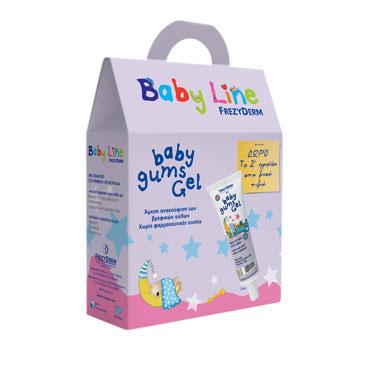 FREZYDERM BABY GUMS GEL 25ml +  ΔΩΡΟ το 2ο προϊον στη μισή τιμή