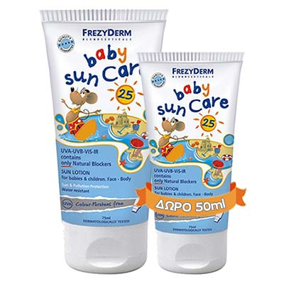 Frezyderm Baby Sun Care SPF25 75ml + ΔΩΡΟ επιπλέον 50ml