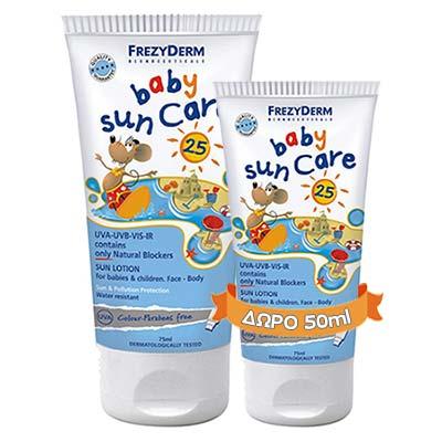 Frezyderm Baby Sun Care SPF25 75ml + ΔΩΡΟ επιπλέον 50ml