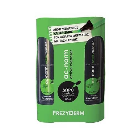 FREZYDERM AC-NORM ACTIVE CLEANSER 200ml + ΔΩΡΟ 80ml (σε περιέκτη χωρητικότητας 200gr)