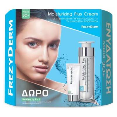 Frezyderm ΣΕΤ Moisturizing Plus Cream 30+, 50ml + ΔΩΡΟ De-Make Up 4 IN 1 80ml