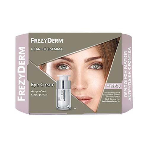 FREZYDERM ΣΕΤ EYE CREAM 15ml + ΔΩΡΟ NECK CONTOUR 15ml + REVITALIZING SERUM 5ml