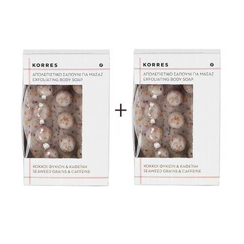 Korres 1+1 Απολεπιστικό Σαπούνι Μασάζ με Κόκκους Φυκιών και Καφεϊνη 125+125g