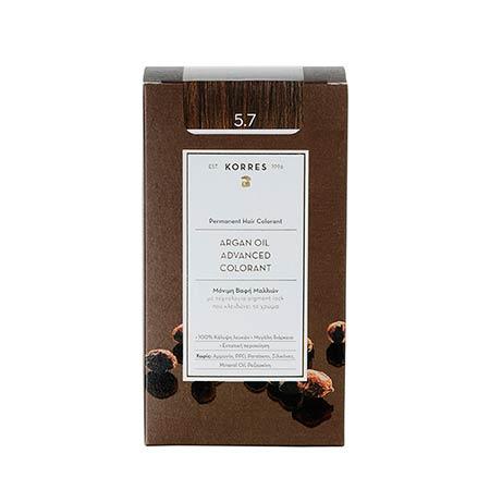 Korres Βαφή Μαλλιών Argan Oil Advanced Colorant Σοκολατί 5.7