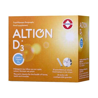 Altion Βιταμίνη D3 1000iu 30 φακελίσκοι με Κοκκία Διασπειρώμενα στο Στόμα