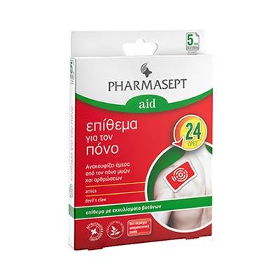 Pharmasept Aid Επίθεμα Για Τον Πόνο 5 τεμάχια