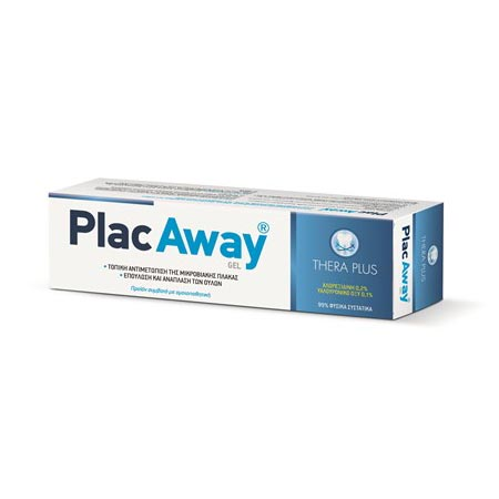 Omega Pharma Plac Away Thera Gel 35gr