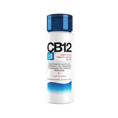CB12 Στοματικό διάλυμα κατά της κακοσμίας 250ml