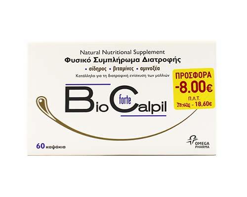 BioCalpil Forte Συμπλήρωμα Διατροφής για την Τριχόπτωση, 60 κάψουλες
